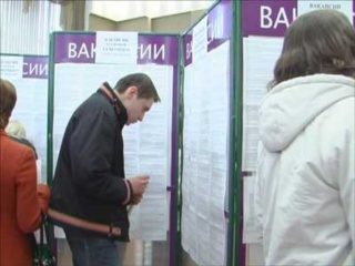 Центры занятости Сыктывкара