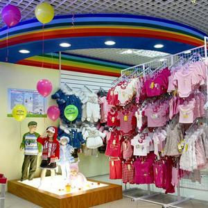 Детские магазины Сыктывкара