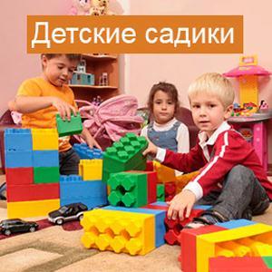 Детские сады Сыктывкара