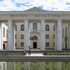 Дворцы и дома культуры Сыктывкара