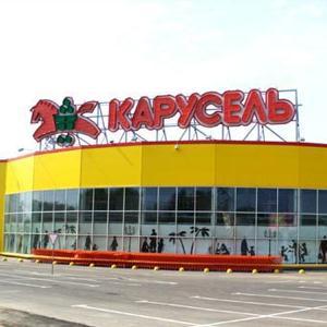 Гипермаркеты Сыктывкара