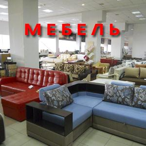 Магазины мебели Сыктывкара