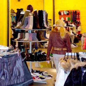 Магазины одежды и обуви Сыктывкара