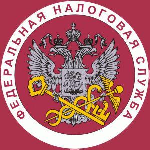 Налоговые инспекции, службы Сыктывкара
