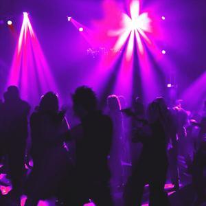 Ночные клубы Сыктывкара
