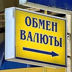 Обмен валют Сыктывкара