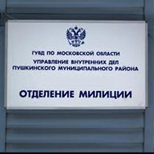 Отделения полиции Сыктывкара