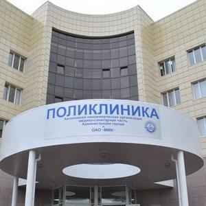Поликлиники Сыктывкара