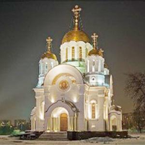 Религиозные учреждения Сыктывкара