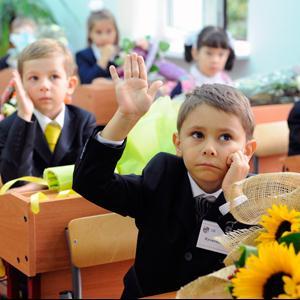 Школы Сыктывкара