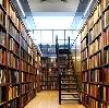 Библиотеки в Сыктывкаре