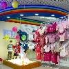 Детские магазины в Сыктывкаре