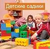 Детские сады в Сыктывкаре