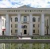 Дворцы и дома культуры в Сыктывкаре