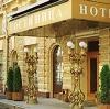 Гостиницы в Сыктывкаре