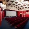 Кинотеатры в Сыктывкаре