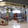 Книжные магазины в Сыктывкаре