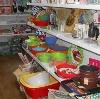 Магазины хозтоваров в Сыктывкаре