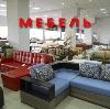 Магазины мебели в Сыктывкаре
