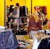 Магазины одежды и обуви в Сыктывкаре