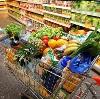 Магазины продуктов в Сыктывкаре