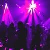 Ночные клубы в Сыктывкаре