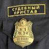 Судебные приставы в Сыктывкаре