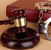 Суды в Сыктывкаре