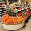 Супермаркеты в Сыктывкаре