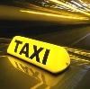 Такси в Сыктывкаре