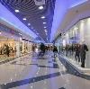 Торговые центры в Сыктывкаре