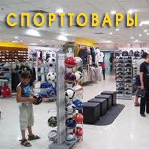 Спортивные магазины Сыктывкара