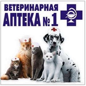 Ветеринарные аптеки Сыктывкара